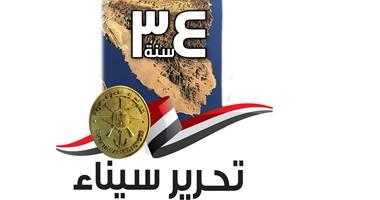 """الشئون المعنوية تنتج فيلم """"سيناء حيث التقت الأرض والسماء"""" بمناسبة أعياد 25 ابريل"""