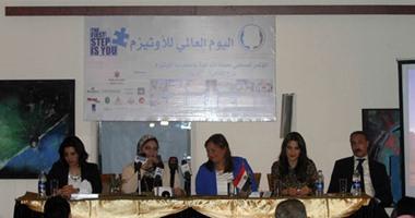"""بالفيديو والصور.. الجمعية المصرية لـ""""الأوتيزم"""": مليون شخص مصابون بـ """"التوحد"""" فى مصر"""