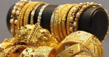 3caeed23acb82 ننشر أسعار الذهب فى مصر والدول العربية اليوم الأربعاء 17-8-2016 ...