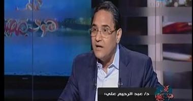 بالفيديو..عبد الرحيم على: قضينا على أحلام الغرب.. ونظام السيسى صمام أمان المنطقة