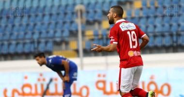 بالفيديو.. عبد الله السعيد يهدر ضربة جزاء أمام الاتحاد السكندرى