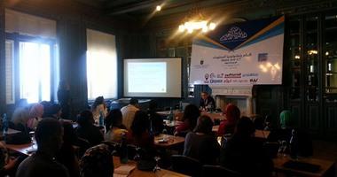 بدء فعاليات اليوم الأخير من منتدى الإسكندرية للإعلام
