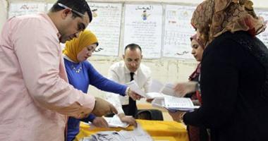 """غلق لجان انتخابات البرلمان التكميلية بـ""""أبو كبير"""" فى الشرقية وبدء فرز الأصوات"""