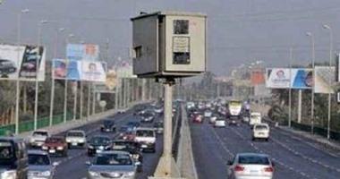 رادار المرور يضبط 1756 سيارات تسير بسرعات جنونية فى الطرق العامة