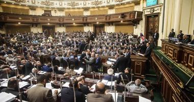 البرلمان يرسل برقيتى دعم للقوات المسلحة وتأييد للرئيس السيسى