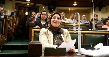 برلمانية تطالب المجتمع المدنى بمشاركة الحكومة فى الحفاظ على المحميات الطبيعية