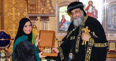 رئيسة المجلس الوطنى بالإمارات تختتم زيارتها للبابا تواضروس بالكاتدرائية