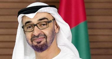 غدا..أبو ظبى تستضيف القمة العالمية لطاقة المستقبل
