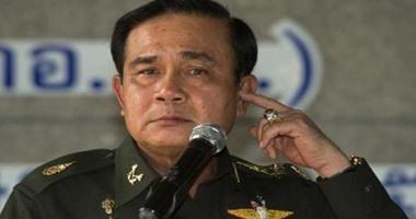 """رئيس المجلس العسكرى فى تايلاند يندد بمحاولة """"زرع الفوضى"""" فى البلاد"""