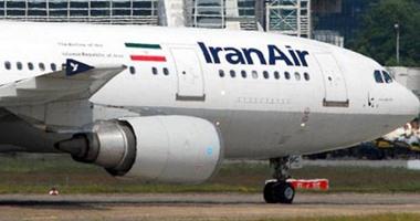الشركة تجاهلت تقارير الأرصاد.. مسؤول إيرانى يفجر مفاجأة فى حادث الطائرة