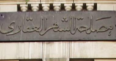 الحكومة تعدل موعد تسجيل العقارات لجزيرة الوراق من 15 أكتوبر وحتى 15 يناير