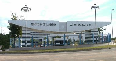 """""""الطيران المدنى"""" توجه بسرعة الانتهاء من أعمال التطوير بمطار شرم الشيخ"""