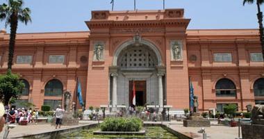 """""""المتاحف كمراكز ثقافية: مستقبل التقاليد"""".. شعار اليوم العالمى للمتاحف هذا العام"""
