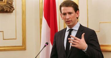 الهيئة الإسلامية فى النمسا تحذر من القوانين التى تستهدف المسلمين