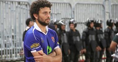 يلا شوت مباراة الاهلى مع الملعب المالى اليوم 12-9-2015