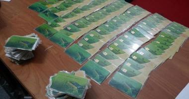 الداخلية تضبط ألف بطاقة تموينية مدعمة بحوزة مواطن
