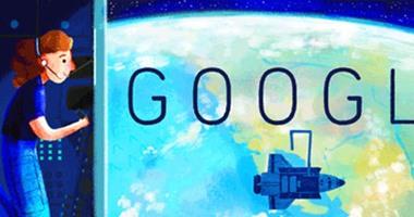 """""""جوجل"""" يحتفل بالعالمة الأمريكية """"سالى رايد"""" أول رائدة تصل الفضاء"""