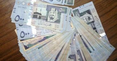 أسعار العملات أمام الريال السعودى اليوم الأحد 15 5 2016 اليوم السابع
