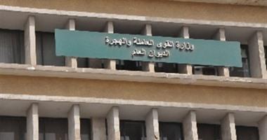 مصدر بـ القوى العاملة : 327 مكتب عمل على مستوى مصر بدون كاميرات  اليوم السابع
