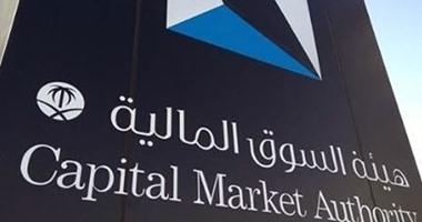 تراجع الأسهم السعودية بمستهل التعاملات بضغوط هبوط شبه جماعى للقطاعات