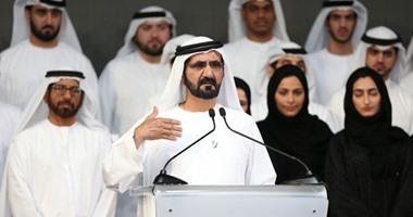 حاكم دبى يبحث مع مدير عام منظمة العمل الدولية قضايا العمل بالعالم