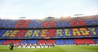 إسبانيا تدرس السماح لجماهير كرة القدم بحضور المباريات