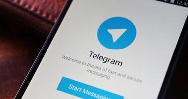 """احذر.. Teligram """"تليجرام"""" المستخدمين 2018,2017 52016101711504761.jp"""
