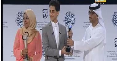 """""""اليوم السابع"""" يحتفل بفوز هدى زكريا ومحمد المندراوى بجائزة الصحافة العربية بدبى"""
