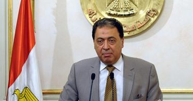 وزير الصحة يستقبل أعضاء البرلمان للاطلاع على المشاكل الصحية لدوائرهم