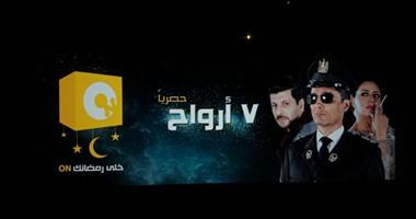 """جمهور """"7 أرواح"""" على السوشيال ميديا: """"خالد النبوى ممثل هوليودى جه مصر غلطة"""""""