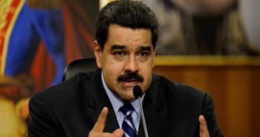 الرئيس الفنزويلى داعيا ترامب للحوار: نعيش سويا فى نفس نصف الكرة