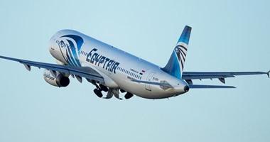 طائرة مصر للطيران - صورة أرشيفية
