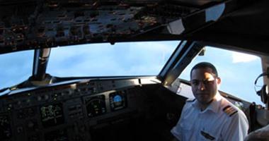 أفراد طاقم طائرة