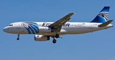 """طائرة تابعة لـ""""مصر للطيران"""" ـ أرشيفية"""