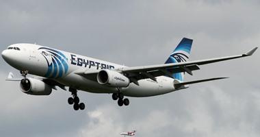 مصر للطيران ـ صورة أرشيفية