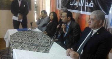 """الإعلان عن تدشين حملة """"الشعب يكرم الرئيس السيسي"""" بالمنتدى المصرى الثقافى"""