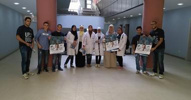 """الاتحاد المصرى لطلاب الصيدلة ينظم حملة للتوعية بـ""""متلازمة داون"""" بمدينة بدر"""