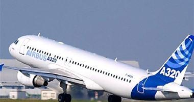 طائرة إيرباص A320