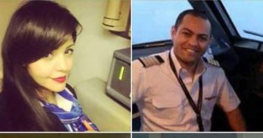 أفراد طاقم الطائرة المختفية