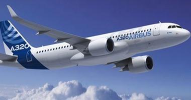 طائرة مصر للطيران المفقودة