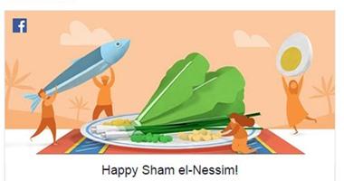 فيسبوك يهنئ المصريين بأعياد شم النسيم عبر الصفحة الرئيسية بالموقع