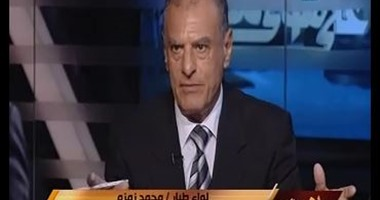 محمد زمزم رئيس الشركة المصرية للمطارات سابقاً