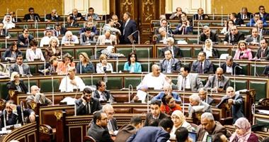 """البرلمان يوافق على زيادة العلاوة التشجيعية بـ""""الخدمة المدنية"""" لـ5%"""