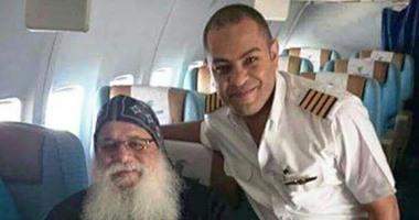 أسقف هولندا والطيار محمد شقير