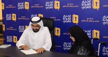 محمد بن راشد يوجه بانعقاد القمة العالمية للحكومات 2019 من 17 إلى 19 فبراير