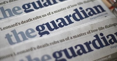 المفوضين تحجز دعوى غلق مكتب صحيفة الجارديان البريطانية لكتابة التقرير
