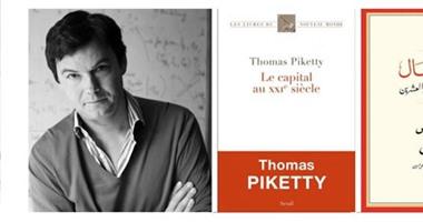 """ندوتان لـ""""توماس بيكيتى"""" بجامعتى القاهرة والأمريكية حول الاقتصاد فى العالم"""