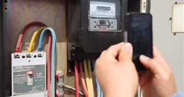 الكهرباء: 60% من العدادات الكودية يستخدمون خدمة تطبيق الدفع الإلكترونى