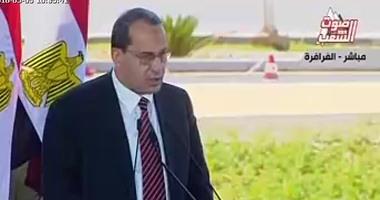 وزير الزراعة يوافق على بناء 906 مدارس على أراضى زراعية ضمن