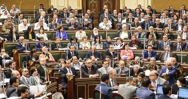 البرلمان يرفض منح حاملى الماجستير والدكتوراه تمييزا فى التعيين بالوظائف